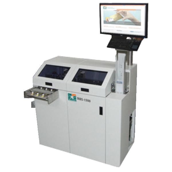 nbs-1500